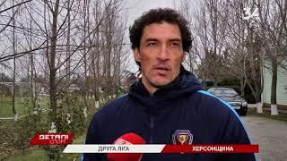 Результаты футбольных матчей 22 тура второй лиги Украины
