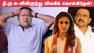 Nayanthara Controversy : Radha Ravi Full Explanation Exclusive Interview