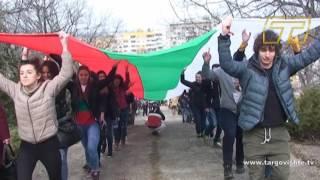 Честваме Освобождението на България   3 март в Търговище