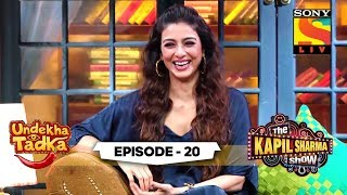 College Diaries With Tabu And Ajay | Undekha Tadka | Ep 20 | The Kapil Sharma Show Season 2