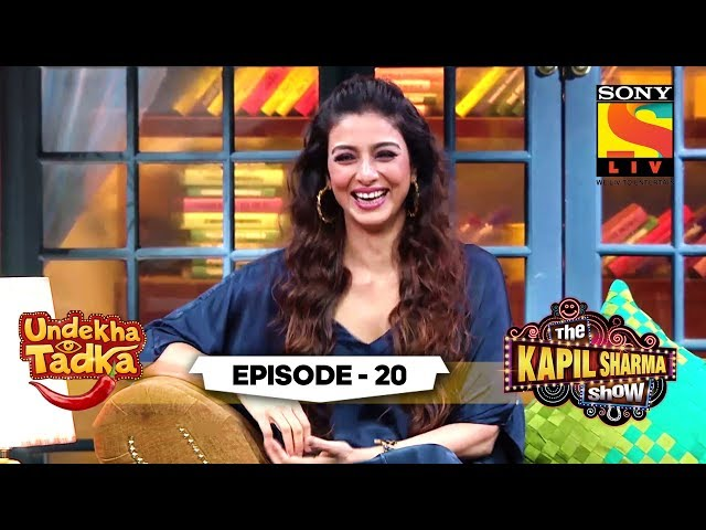 College Diaries With Tabu And Ajay | Undekha Tadka | Ep 20 | The Kapil Sharma Show Season 2