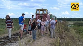 Мой бизнес: проект ''750 мм'' - экскурсии по узкоколейкам Беларуси