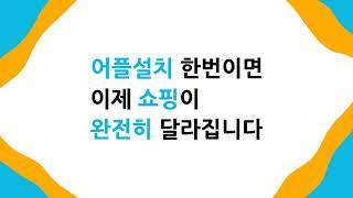 #하이리빙 #비대면 #온라인쇼핑몰 #인터넷쇼핑몰 010…