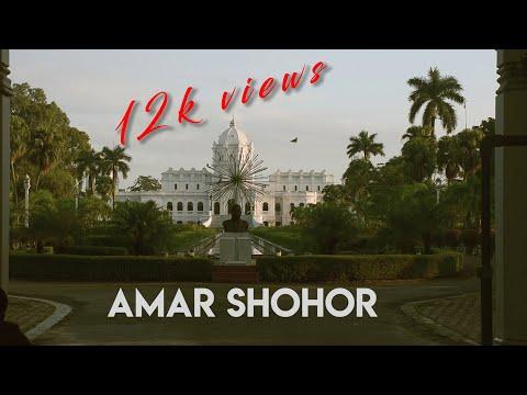Amar Shohor | Agartala | Kaushik Roy Chowdhury | Daeron Studios | in 4k