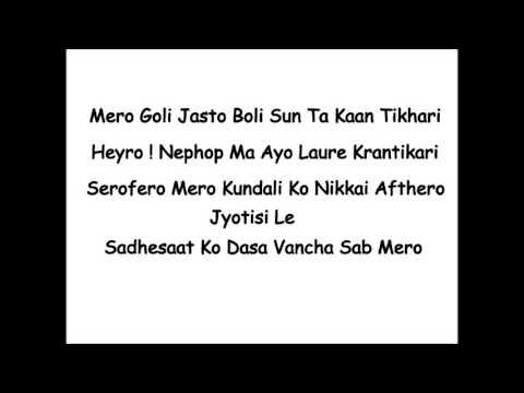 Laure - Nephop Ko Bato (Dirty)