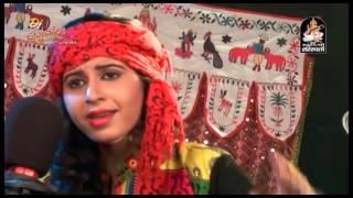 Kinjal Dave New Song 2016 | Mara Virani Gadi | Gujarati DJ Lagangeet | Full Video Songs