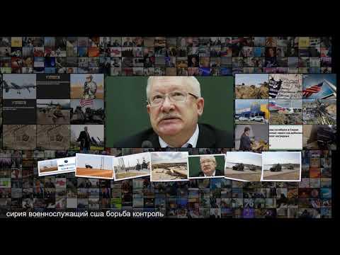 Ближневосточный прорыв. Как Россия стала главным дипломатом в Сирии