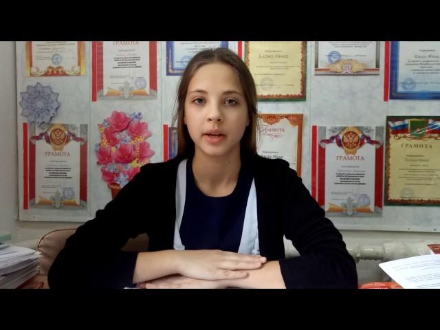 Изображение предпросмотра прочтения – ВалерияФомичева читает произведение «Она сидела наполу…» Ф.И.Тютчева