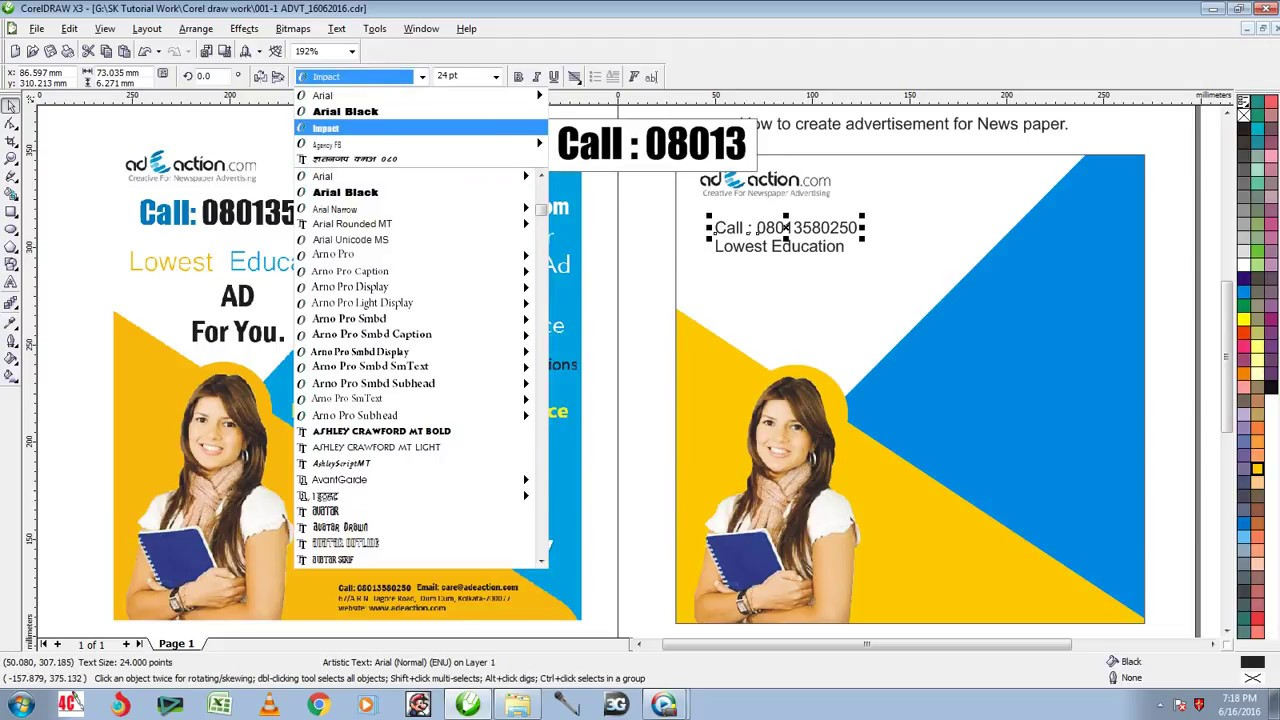 paper advertisement design