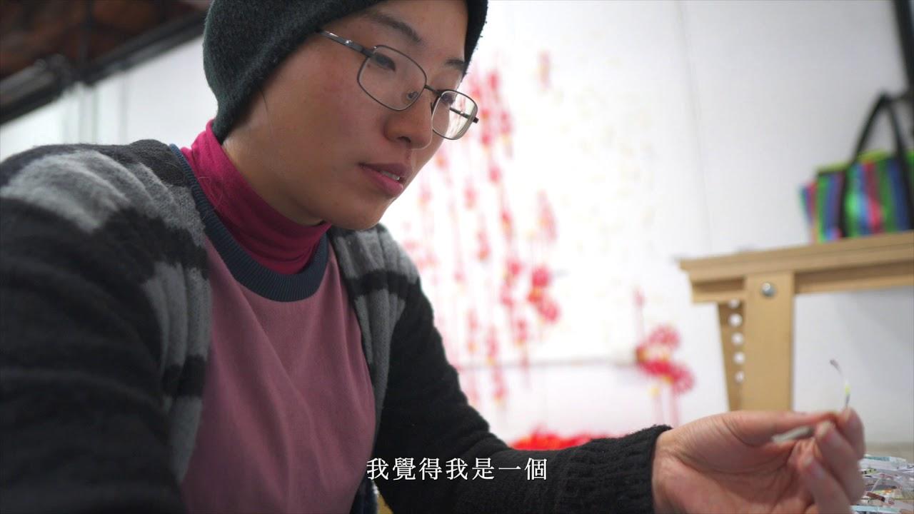 2020 Media Report : 藝術家訪談