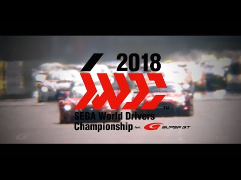 【SWDC】SEGA World Drivers Championship イメージムービー