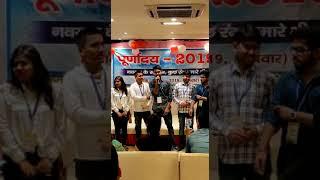 JNVP Alumni meet 2019