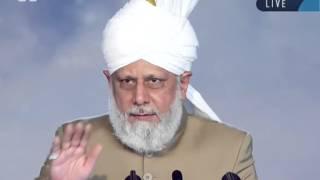 English Translation: Concluding Address at Jalsa Salana Australia 2013 by Hazrat Mirza Masroor Ahmad
