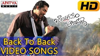 Download Jabilli Kosam Aakashamalle  Songs || Back To Back || Anup Tej, Smitik, Simmi Das MP3 song and Music Video