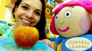 #Смарта и Чудо Сумка на Кухне 🍏 Видео для детей. Готовим вместе Запеченое Яблоко в духовке