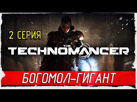 technomancer игра видеопрохождение