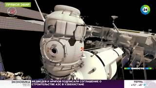 Дырка от космического бублика. Сага о том, как космонавты чинили «Союз»