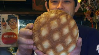 The Melon Pan Tradition: Japanese Sweet Bread ★ Wao✦ryu!tv Only In Japan #05 メロンパン 花月堂 ขนมปังแตง