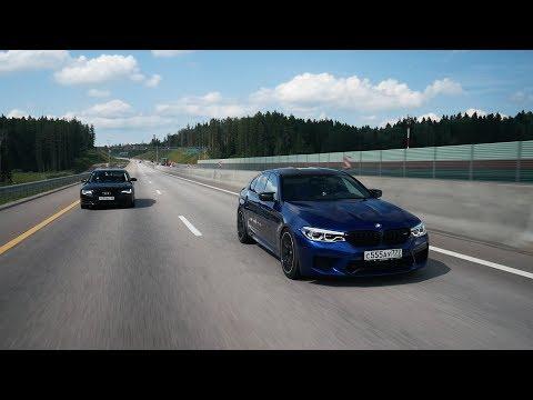 УБИЙЦА СУПЕРКАРОВ - самая быстрая BMW M5 F90 в МИРЕ!