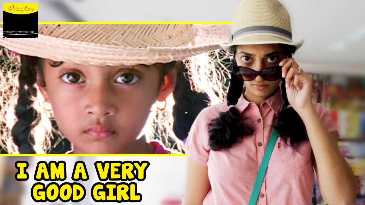 I Am A Very Good Girl Song Revisited 2015 Version Not So Little Sol Rs Amrutham Serial You