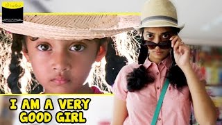 I Am A Very Good Girl Song Revisited | 2015 Version | Not So Little Soldiers | Amrutham Serial