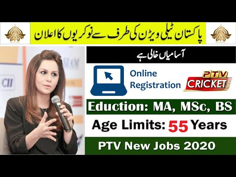 ptv-jobs-december-2019-pakistan-television-corporation-limited-|-apply-online-|