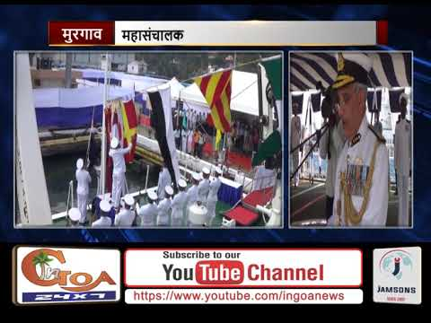 Offshore Patrol Vessel ICGS Sujay Commissioned
