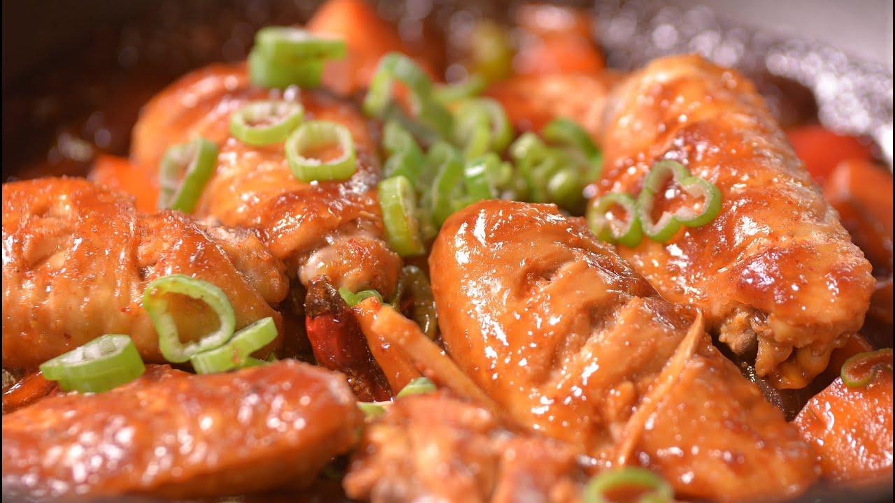 秘制雙醬燜雞翅,肉嫩汁濃,霜降時節就吃這道美食 | 一膳齋One Good Eat