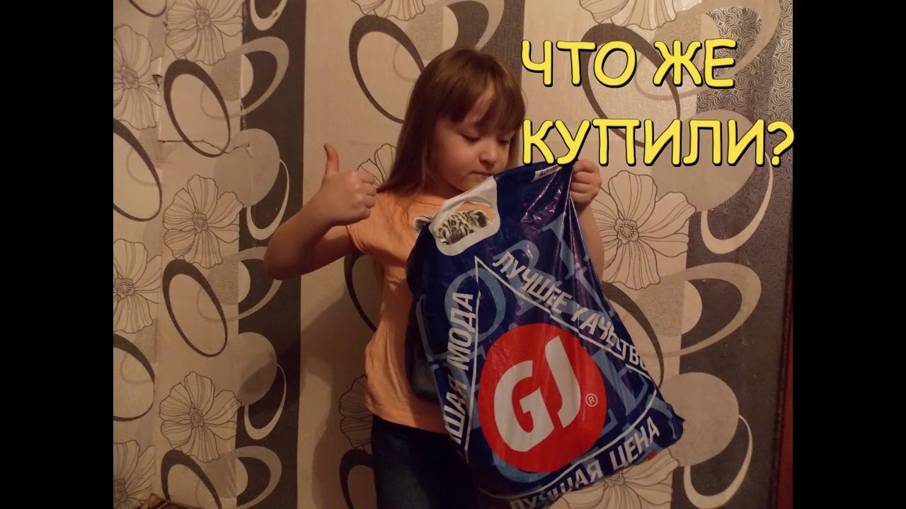 Реклама Глория Джинс / Gloria Jeans / август 2015 - YouTube