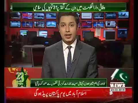 نظریہ پاکستان ٹرسٹ کی تصویری گیلری تحریک پاکستان کے عظیم رہنماؤں کی یادگار ہے