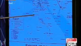 توفيق عكاشة  وشرح  مخطط تقسيم مصر بعصاية الغلية !!