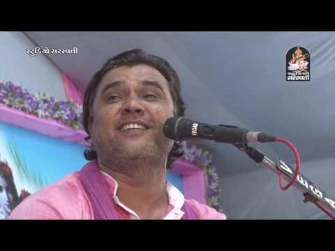 Kirtidan Gadhvi - RAMDEVPIR BHAJAN | Anjar Live | Bhavya Lok Dayro - Part 8 | Studio Saraswati