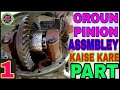 How To Part-1 Croun Pinion From Ashok Leyland 2518