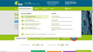 FirstVDS – аренда виртуального сервера по цене обычного хостинга.(, 2017-12-05T17:08:54.000Z)