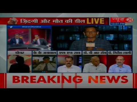 News24: Jeevan Mrityu Operation full (Part-3)