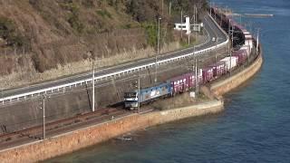 【JR貨】EF210牽引 高速貨物 1091レ (FHD)