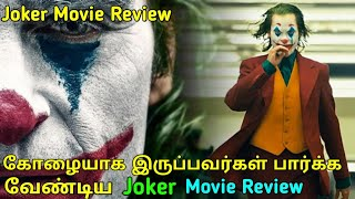 Joker 2019 movie review in tamil  Joaquin phoenix  tubelight mind