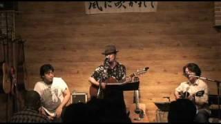 リアルな歌が聴きたいんだベイベー「佐藤龍一、斉藤哲夫、野沢享司ライ...