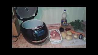 Домашние видео рецепты - рагу из свинины с черносливом в мультиварке