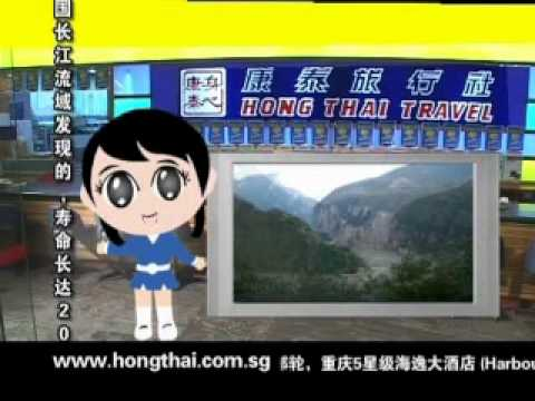 Hong Thai Travel -- China Three Gorges Travel Tips