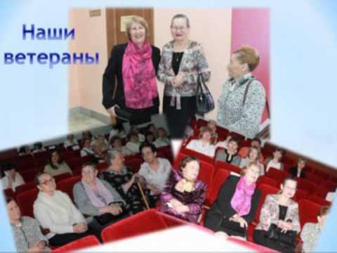 УСЗН г. Назарово 55 лет