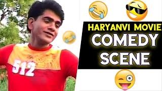 Uttar Kumar 😜COMEDY😄 Movie Scene || Haryanvi Comedy 2021 || #newHaryanviCOMEDY || Dhouns  Part 02
