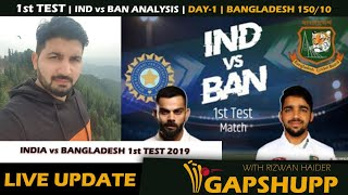 Live update : India Vs Bangladesh | R. Ashwin, M. Shami show | Naseem shah in Australia Vs Pakistan
