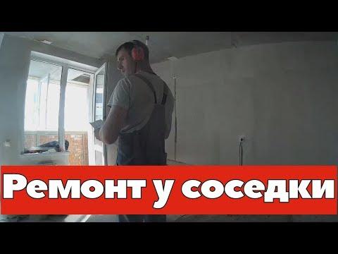 Ремонт квартир в Омске цены - дизайн интерьера в подарок