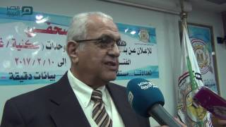 مصر العربية | الاحصاء : كيف تعرف مندوب التعداد السكانى