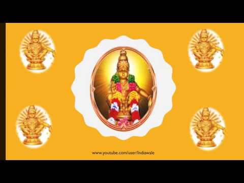 Happy Ayyappa Puja Wishes Greetings Ayyappa Puja E Card Whatsapp
