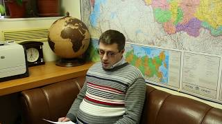 видео Земельный спор: границы земельного участка, как его разрешить