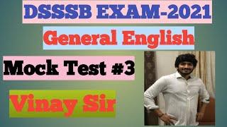 DSSSB English Mock Test For Dsssb Exam Most important Question Based On Recent Pattern Of Dsssb Exam
