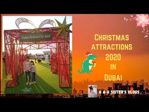 Christmas attractions 2020 |  Burjuman mall | Dubai festival city |  ദുബായിലെ ക്രിസ്മസ് കാഴ്ചകൾ
