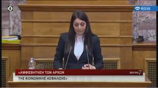 <span class='as_h2'><a href='https://webtv.eklogika.gr/voyli-epi-7-22-02-2020' target='_blank' title='Βουλή επί 7   (22/02/2020)'>Βουλή επί 7   (22/02/2020)</a></span>